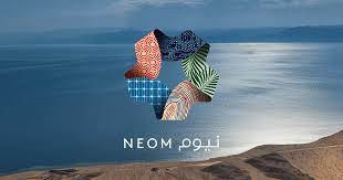 شركة نيوم تطلق برنامجها الأول لتطوير مهارات الأعمال بالإنجليزية