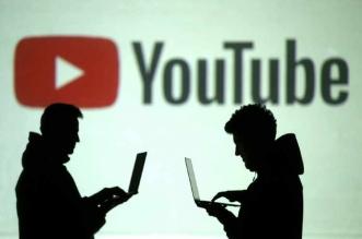 يوتيوب تخفي علامة غير المعجبين بمقاطع الفيديو