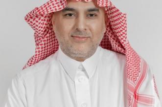 رئيس سدايا: منصة إحسان تساهم في تمكين القطاعات غير الربحية - المواطن