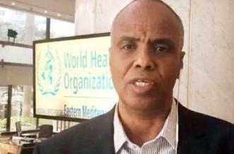 هل إيبولا سيعيق جهود كورونا في إفريقيا ؟ - المواطن