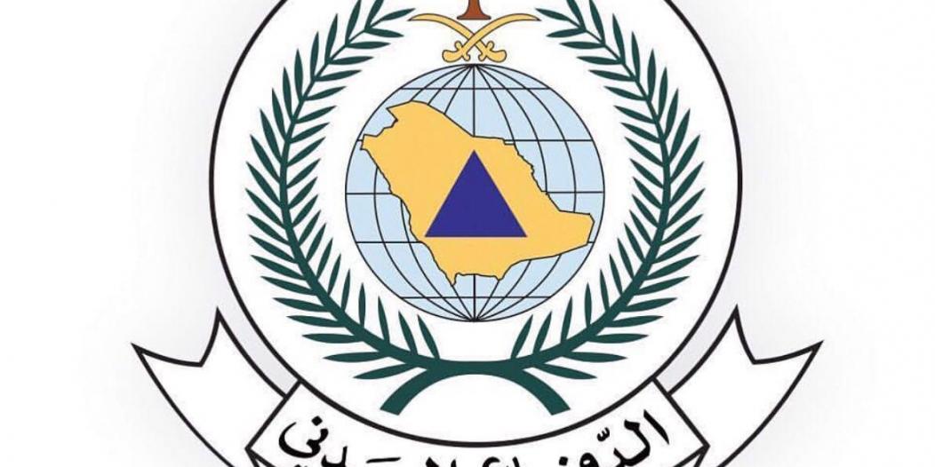 الدفاع المدني: سقوط شظايا صاروخ باليستي حوثي على أحياء سكنية في الرياض
