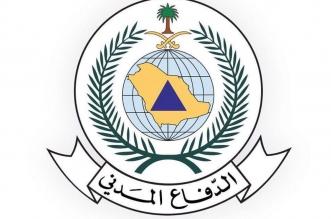 إعلان نتائج القبول المبدئي للمديرية العامة للدفاع المدني - المواطن