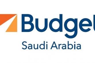بدجت السعودية توزع 89 مليون ريال أرباحاً على المساهمين - المواطن