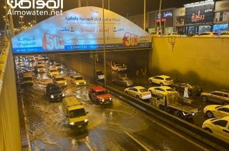 سقوط سقف قصر أفراح في خميس مشيط بسبب البرد - المواطن