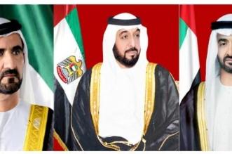 القيادة الإماراتية تهنئ الملك سلمان بنجاح العملية الجراحية لـ ولي العهد - المواطن