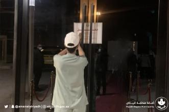 1,826 جولة رقابية لأمانة الرياض في شهر واحد - المواطن