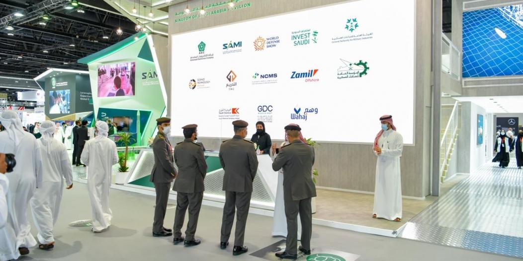 جناح السعودية في آيدكس: 70 شركة صناعات عسكرية باستثمارات 24 مليار ريال