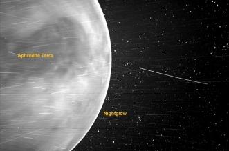 مسبار باركر يلتقط صورة نادرة لكوكب الزهرة