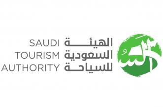 تعليق الأنشطة السياحية لموسم شتاء السعودية لمدة 10 أيام - المواطن