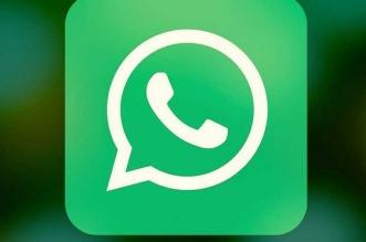 4 طرق للحفاظ على أمان دردشات WhatsApp