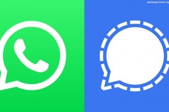 5 مميزات خصوصية في Signal لا تتوفر على WhatsApp (3)