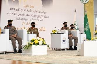 تخريج 363 ضابطًا بقطاع الأمن العام - المواطن