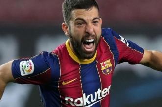 ألبا مدافع برشلونة
