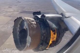 فيديو وصور.. تفكك واشتعال محرك طائرة ركاب أمريكية في السماء - المواطن