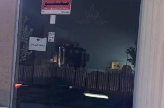 اغلاق قصر افراح في خميس مشيط