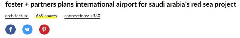 مطار البحر الأحمر منشأة عملاقة بمواصفات عالمية