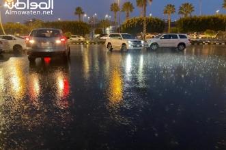 أجواء مطرية على عاصمة السياحة ابها
