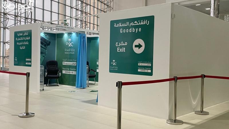تجهيز مركز اللقاحات في حفر الباطن بـ 20 عيادة - المواطن