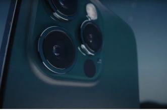 كيف سيكون أيفون 13 وما عدد إصداراته؟ - المواطن