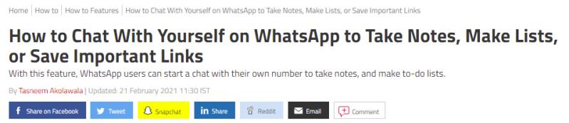 كيفية الدردشة الشخصية على واتساب لتدوين الملاحظات