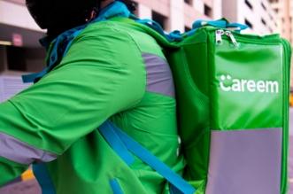 سوق توصيل الطعام عبر الإنترنت في السعودية يزدهر رغم كورونا