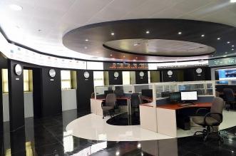 جامعة الإمام عبدالرحمن بن فيصل تطبّق نظام الأيكون المالي - المواطن
