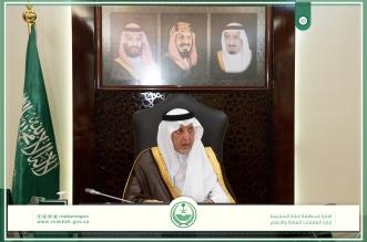 جامعة جدة