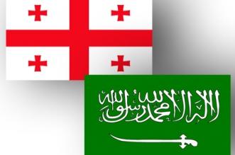 تعاون مثمر بين السعودية وجورجيا في مجال السياحة - المواطن