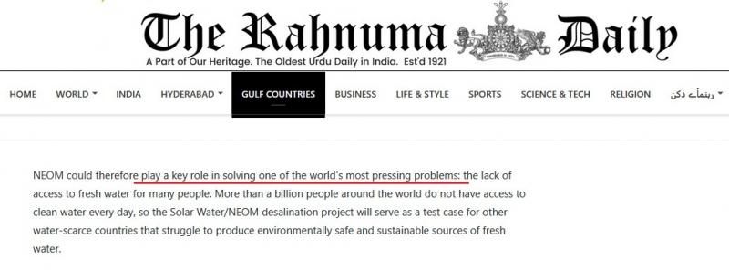 نيوم تلعب دورًا رئيسيًا في حل أحد أكثر المشاكل إلحاحًا في العالم