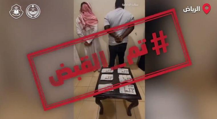 في قبضة رجال الأمن .. عصابات سرقة المواطنين والمركبات والصرافات - المواطن