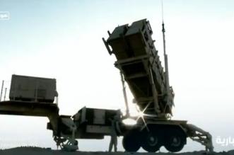 فيديو.. السعودية تتصدى لـ 860 صاروخاً ومادة متفجرة في أعوام قليلة - المواطن