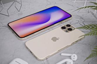 كيف ستكون هواتف Apple الجديدة لعام 2021؟