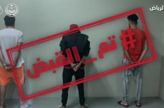 في قبضة الأمن .. عصابات سرقة المارة والنصب على عملاء البنوك - المواطن