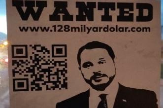 ملصق Wanted