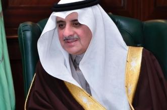 الأمير فهد بن سلطان بن عبدالعزيز أمير تبوك