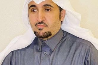 الباحث خالد الشهري