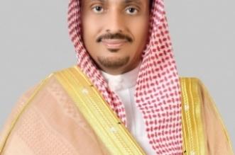 ترقية مدير عام فرع الإفتاء والبحوث بجازان عبدالله حمدي - المواطن