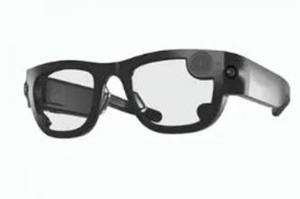 فيسبوك يضيف ميزة جديدة لنظارته الذكية