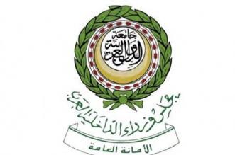 وزراء الداخلية العرب: تقرير الكونجرس بشأن خاشقجي خلا من أي معطيات أو أدلة - المواطن
