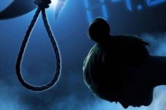 ألعاب قد تؤدي إلى الموت أبعد أطفالك عنها (3)