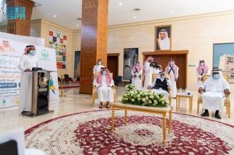 أمير الباحة يدشن عددًا من المبادرات المجتمعية بـ 4.5 ملايين ريال - المواطن