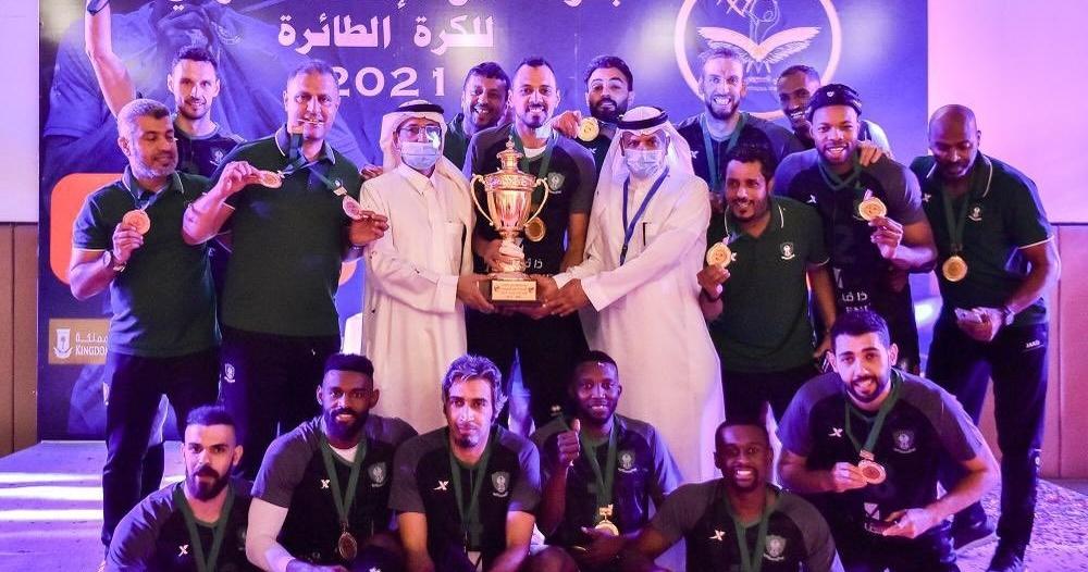 الأهلي بطلًا لكأس الاتحاد السعودي للكرة الطائرة