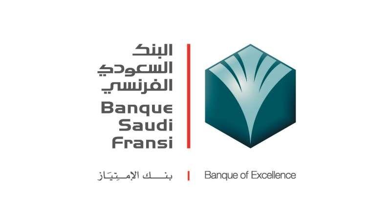 #وظائف شاغرة لدى البنك السعودي الفرنسي