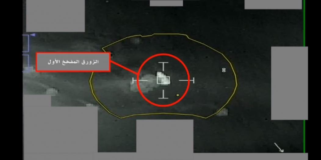 فيديو.. استهداف وتدمير زورقين مفخخين يتبعان مليشيا الحوثي مقابل الحديدة