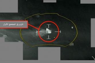 فيديو.. استهداف وتدمير زورقين مفخخين يتبعان مليشيا الحوثي مقابل الحديدة - المواطن