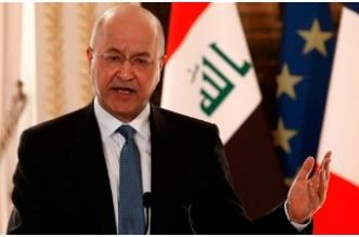 الرئيس العراقي إنهاء تواجد القوات الأجنبية القتالية