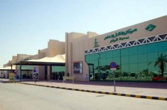4 قرارات في اجتماع الجمعية العامة لـ الرياض للتعمير - المواطن