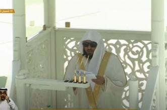 إمام وخطيب المسجد الحرام الشيخ الدكتور ماهر بن حمد المعيقلي