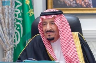 الملك سلمان مجلس الوزراء 30