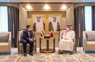 اليمن وقطر تتفقان على استئناف العلاقات الثنائية وتنسيق المواقف - المواطن